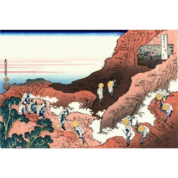 Hokusai - Climbing on Mt. Fuji