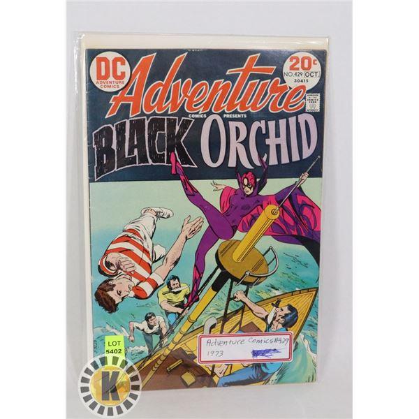 DC ADVENTURE COMICS #429 1973