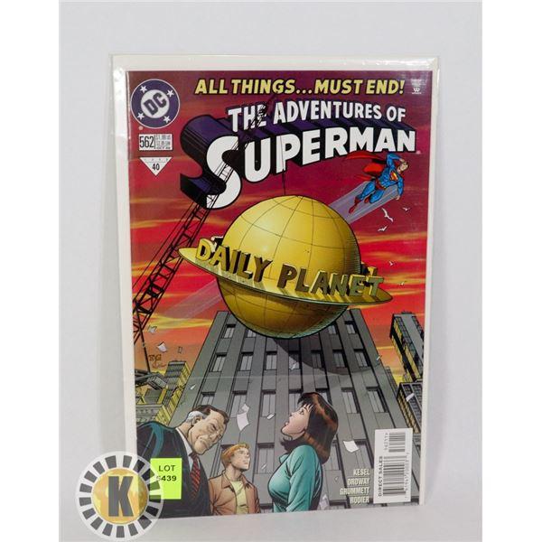 THE ADVENTURE OF SUPERMAN #562
