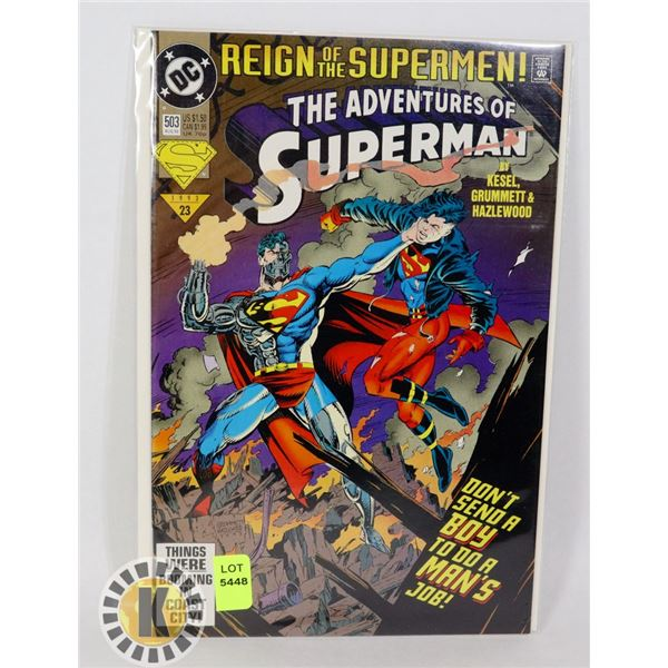 THE ADVENTURES OF SUPERMAN #503