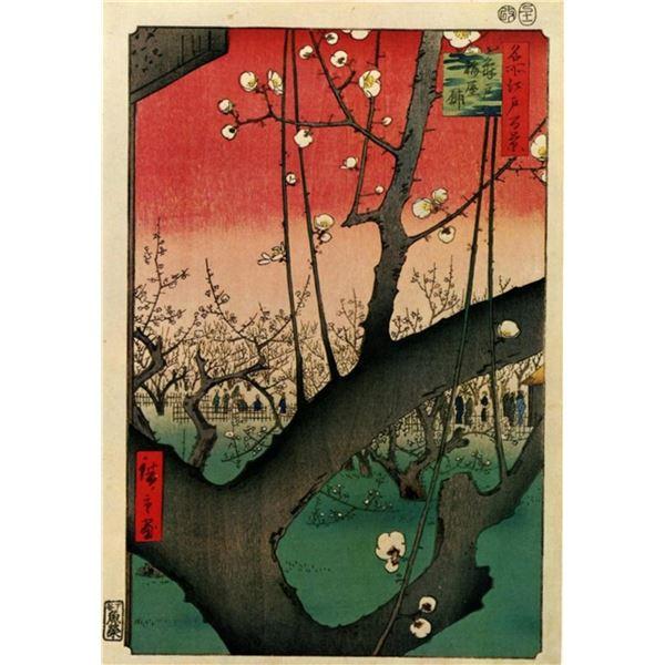 Hiroshige Blooming Trees