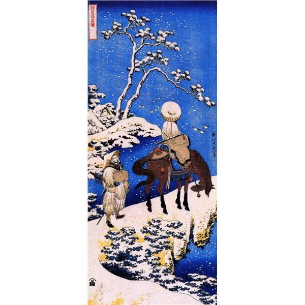 Hokusai - The Poet Teba on a Horse