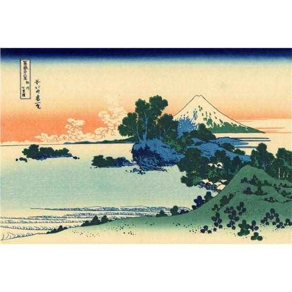 Hokusai - Shichiri Beach in Sagami Province