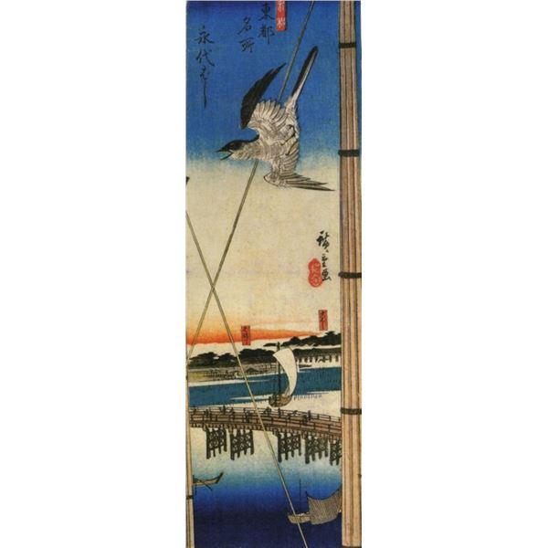 Hiroshige A Cuckoo Flying Past Masts