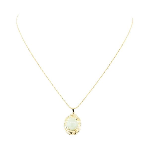 12mm x 10mm Cabochon Jade Pendant with Chain - 14KT + 18KT Yellow Gold