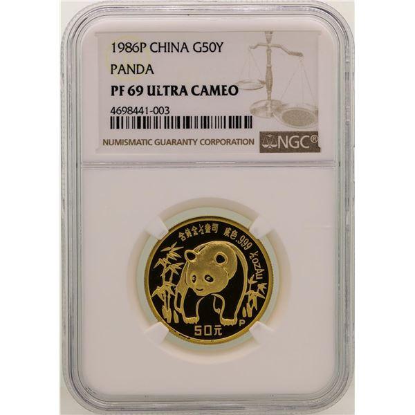 1986P China 50 Yuan Panda Gold Proof Coin NGC PF69 Ultra Cameo
