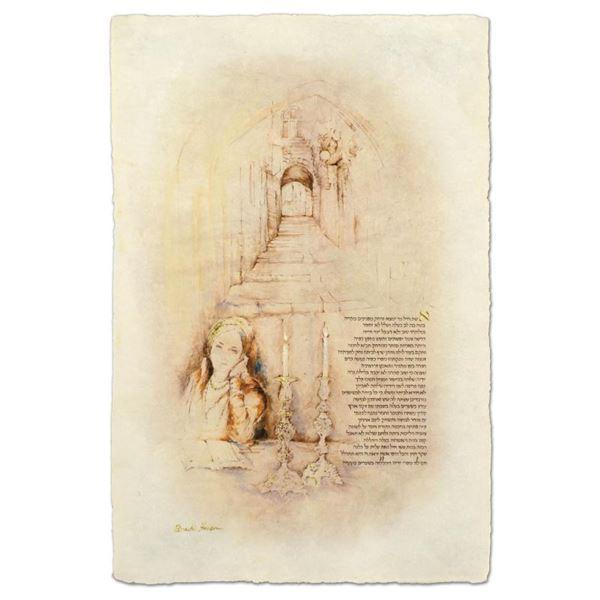 """Brachi Horen """"Eshet Chail"""" Print Giclee on Paper"""
