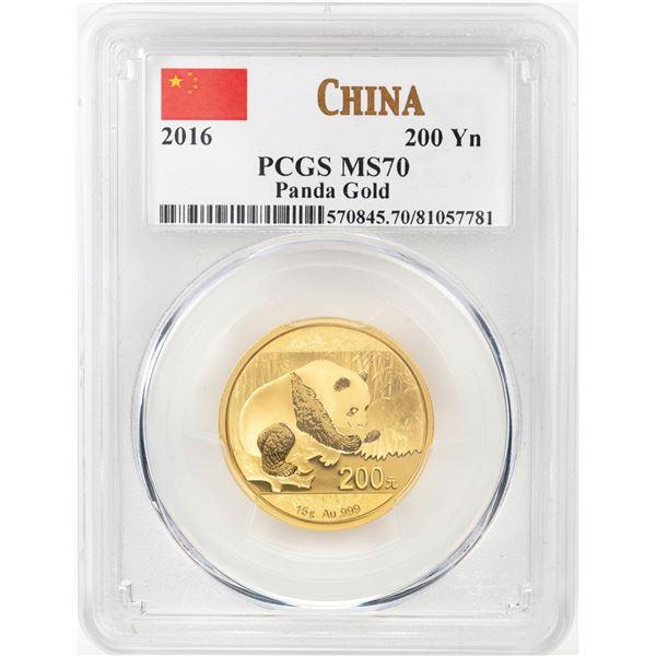 2016 China 200 Yuan Panda Gold Coin PCGS MS70 First Strike