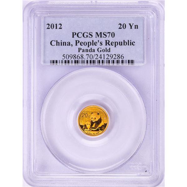 2012 China 20 Yuan People's Republic Panda Gold Coin PCGS MS70