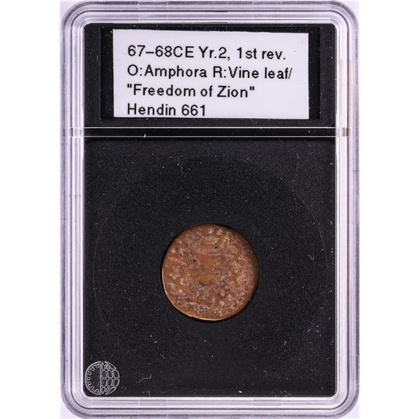 67-68CE Judaea Year 2 of First Revolt Prutah Ancient Coin