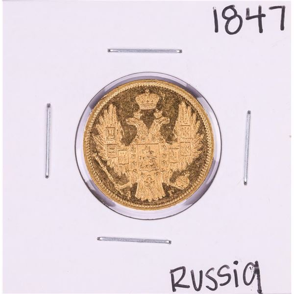 1847 Russia Nicholas I 5 Roubles Gold Coin
