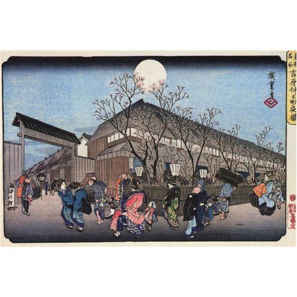 Hiroshige People Walking under Cherry Trees at Night