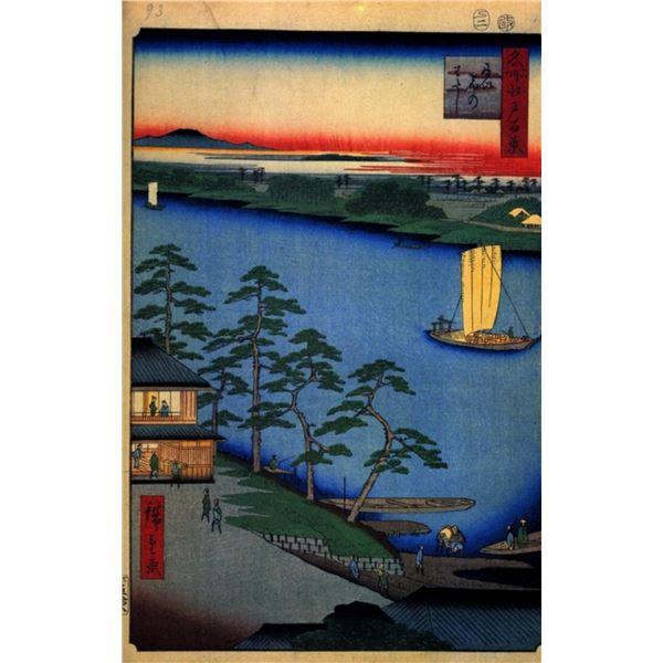 Hiroshige  - Nijuku Ferry