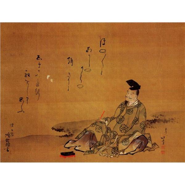 Hokusai - The Poet