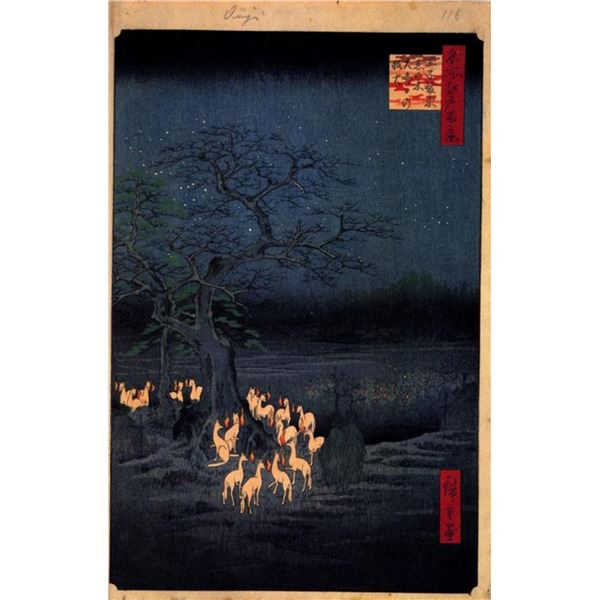 Hiroshige Foxfires at the Changing Tree