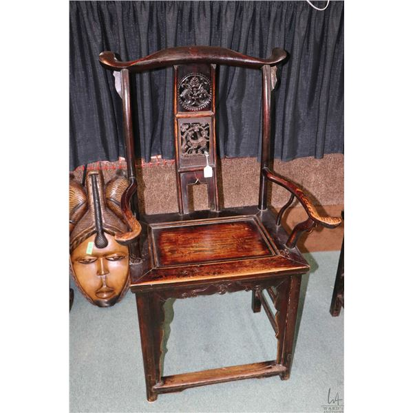 Antique Oriental rosewood open arm parlour chair with hand carved right facing goat and cherry bloss