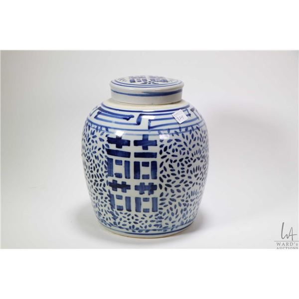 """Hand painted Oriental blue and white lidded ginger jar 9 1/2"""" in height, note small chip on inside o"""