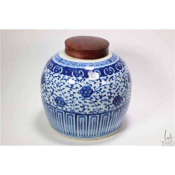 """Hand painted Oriental blue and white lidded ginger jar with wooden lid, 9 1/2"""" in height"""