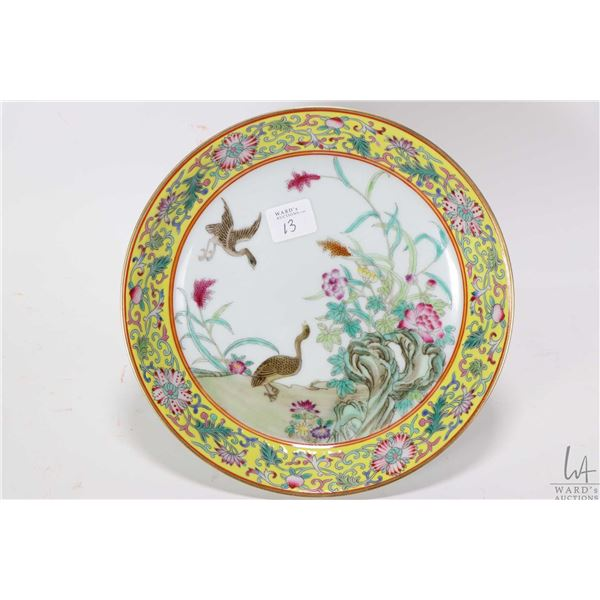 """Yellow ground """"Call of Spring"""" plate purportedly Yung-Cheng reign mark"""