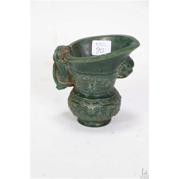 """Green spinach jade stone libation cup, purportedly 19th century, 4"""" in height"""
