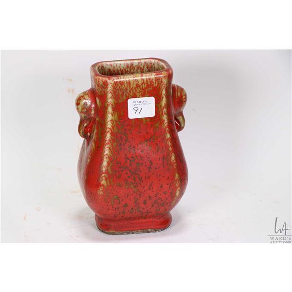 "Oriental Flamb' baluster vase, K'ang-hi reign mark 6 1/2"" in height"