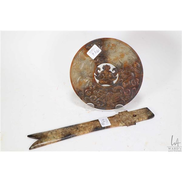 """Mottled russet """"Four Beasts"""" jade stone disc 6"""" in diameter and a Archaic mottled jade stone artifac"""