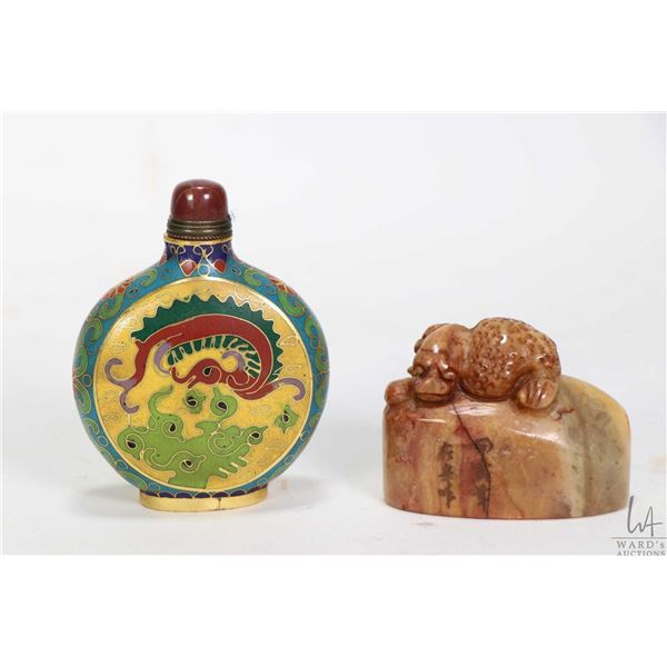 """Cloisonn' """"Dragon and Phoenix? snuff bottle purportedly Kein-Long reign mark and a yellow russet """"Cr"""