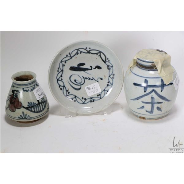 """A blue and white tea jar, purportedly 18th century 4 1/2"""" in height, blue and white """"Fortune"""" saucer"""