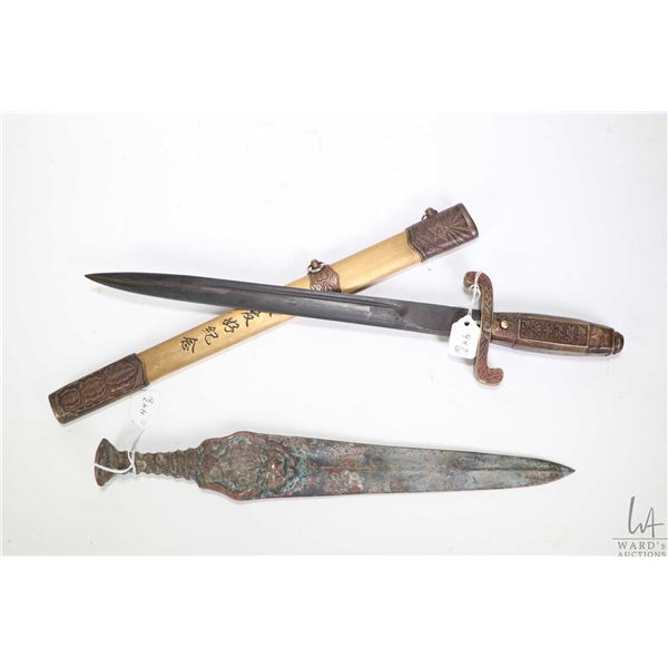 """Replica Soviet-China memorial military dagger 19"""" in length with a Tibeto-China Archastic ritual dag"""