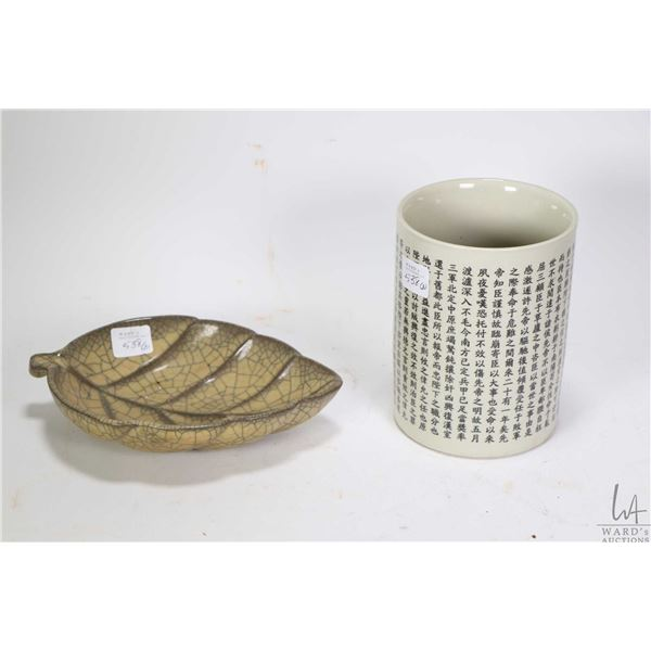 """Oriental glazed porcelain brush pot 5 3/4"""" in height and a yellow ground crackle glazed """"leaf Saucer"""