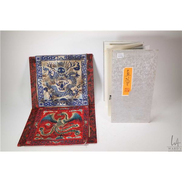 """Asian Dragon and Phoenix embroidered panel 21"""" X 13""""and a water and ink colour painting album of fig"""