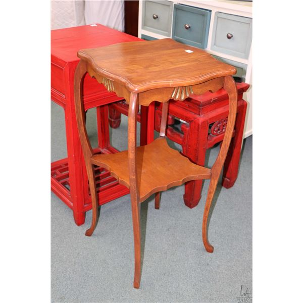 Small two tier occasional table