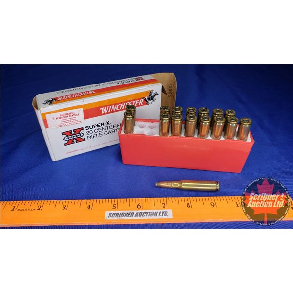 AMMO: Winchester Super X .308 Win (150gr Power Point) (16 Rnds)