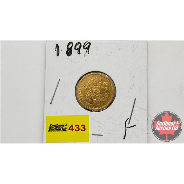 Russia 1899 Gold Coin : 5 Roubles (0.9000)
