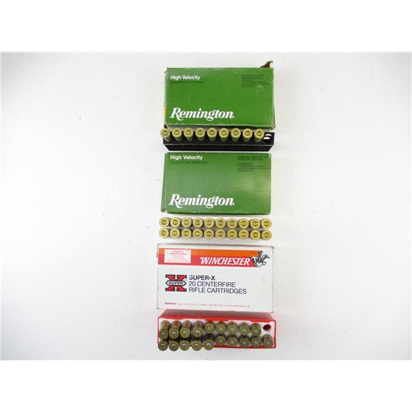 ASSORTED 7MM REM MAG AMMO, AND BRASS LOT