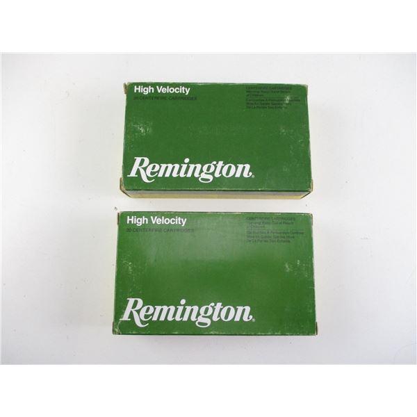 7X64, REMINGTON AMMO