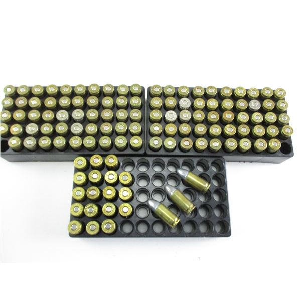 ASSORTED 9MM RELOADED AMMO LOT