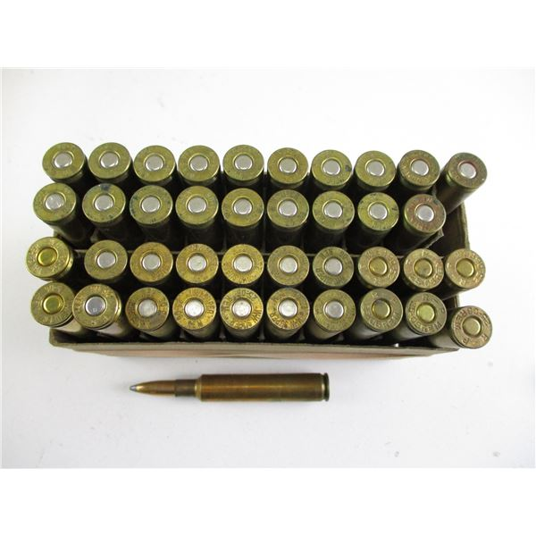 25-06 CAL, RELOADED AMMO