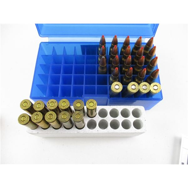 ASSORTED RELOADED AMMO LOT