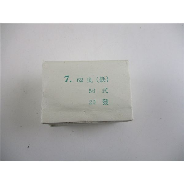 7.62X39MM, CHINESE MILITARY TRACER AMMO