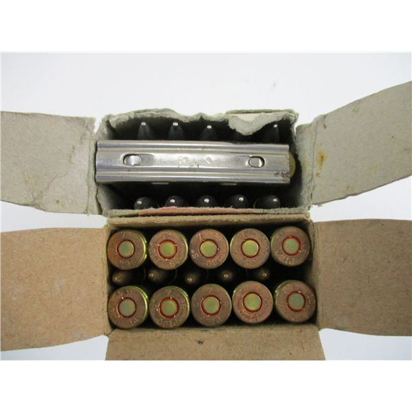ASSORTED 8MM MAUSER, MILITARY AMMO SOME ON STRIPPER CLIPS