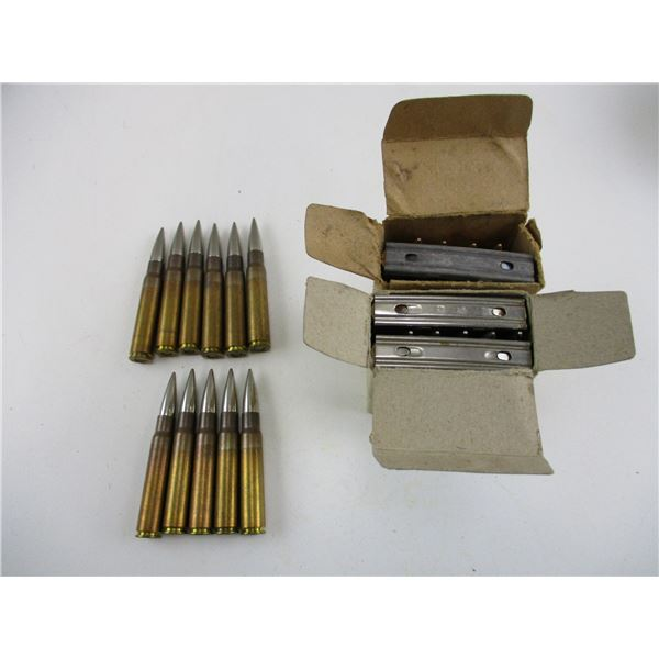 8MM MAUSER, MILITARY AMMO