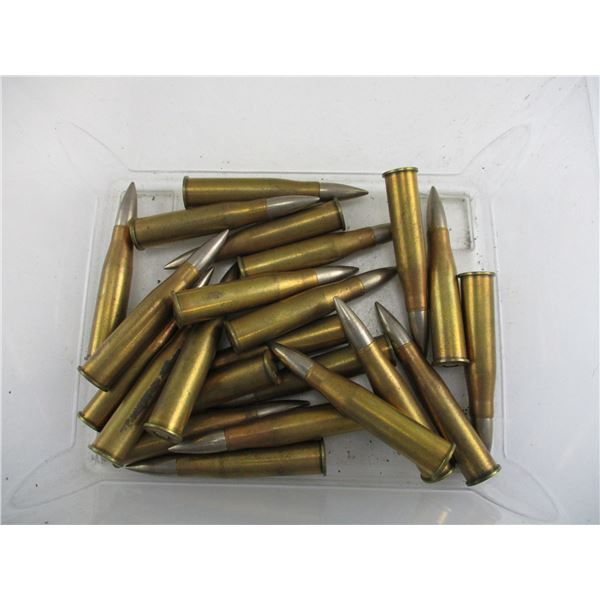 8X56R, WWII HUNGARIAN MILITARY AMMO LOT