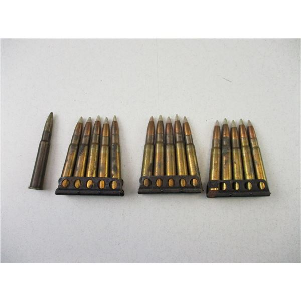 .303 BRITISH, WWII CANADIAN MILITARY TRACER LOT