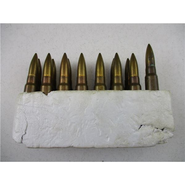 ASSORTED 7.65X53MM, MILITARY AMMO