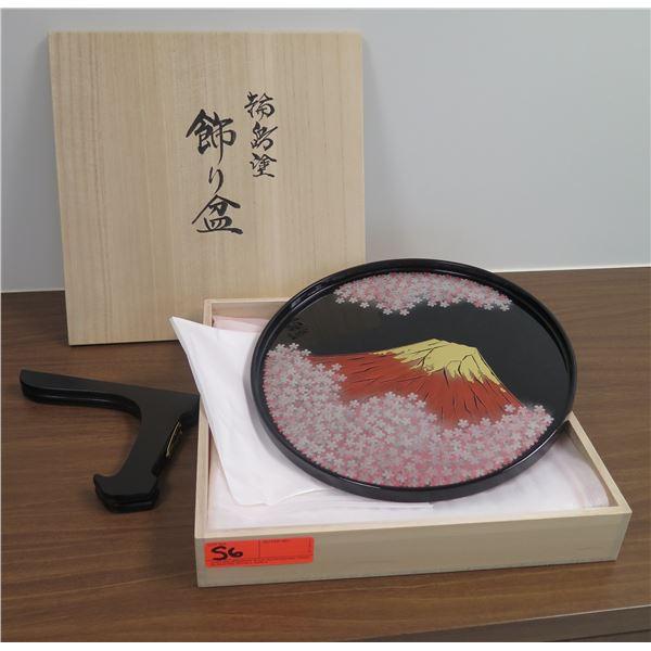 Round Mt Fuji Art Work w/ Stand in Wooden Box