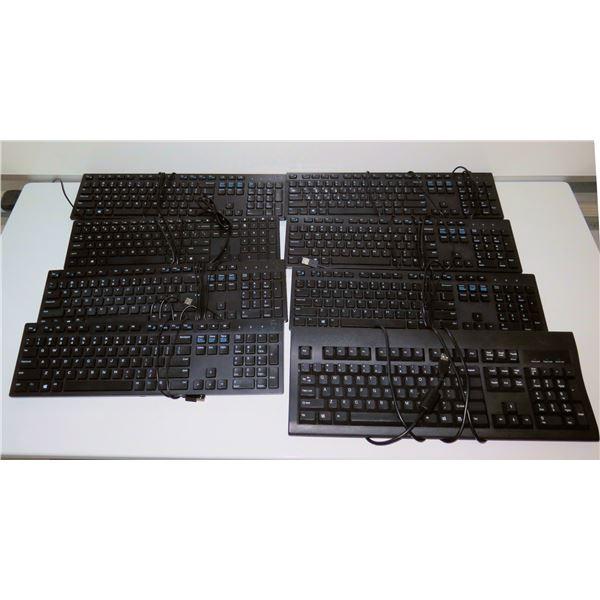 Qty 6 DELL Computer Keyboards w/ Cords KU-8933