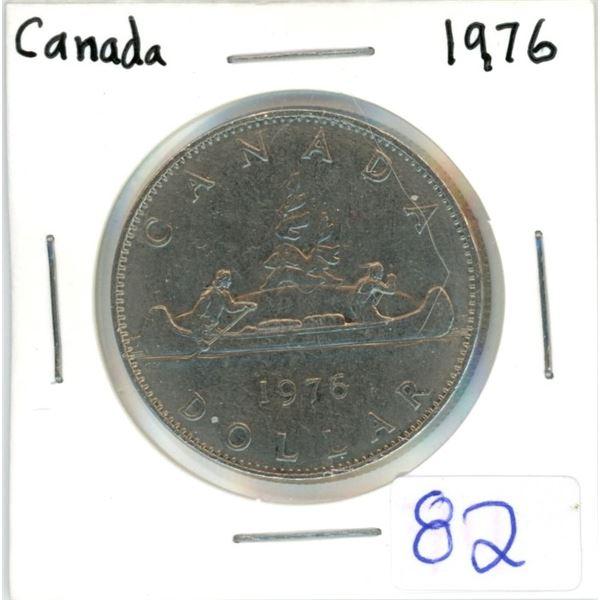 Canada 1976 nickel dollar