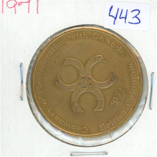 1971 British Columbian Centenary of Confederation Canadian Coin/Token