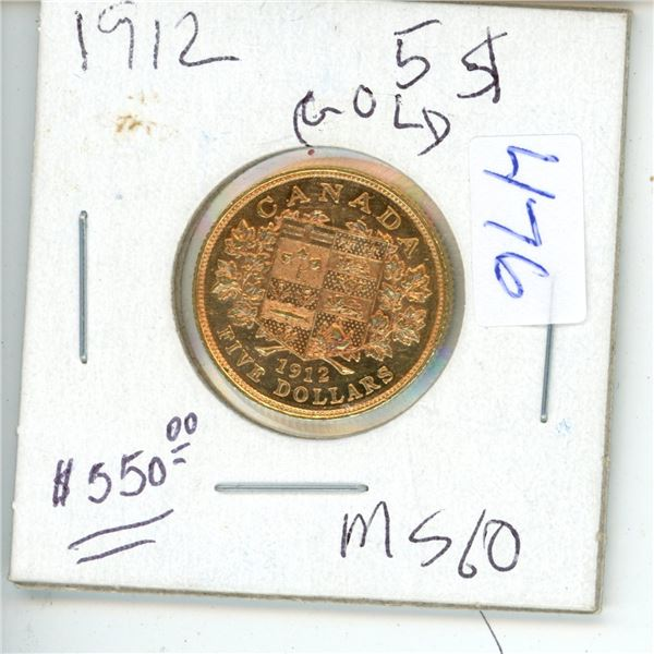 1912 Canadian $5 Gold Coin